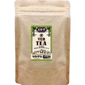 紅茶/<br>ver