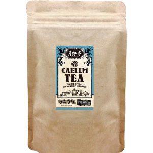 紅茶/<br>caelum