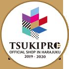 TSUKIPRO SHOP in HARAJUKU へ戻る